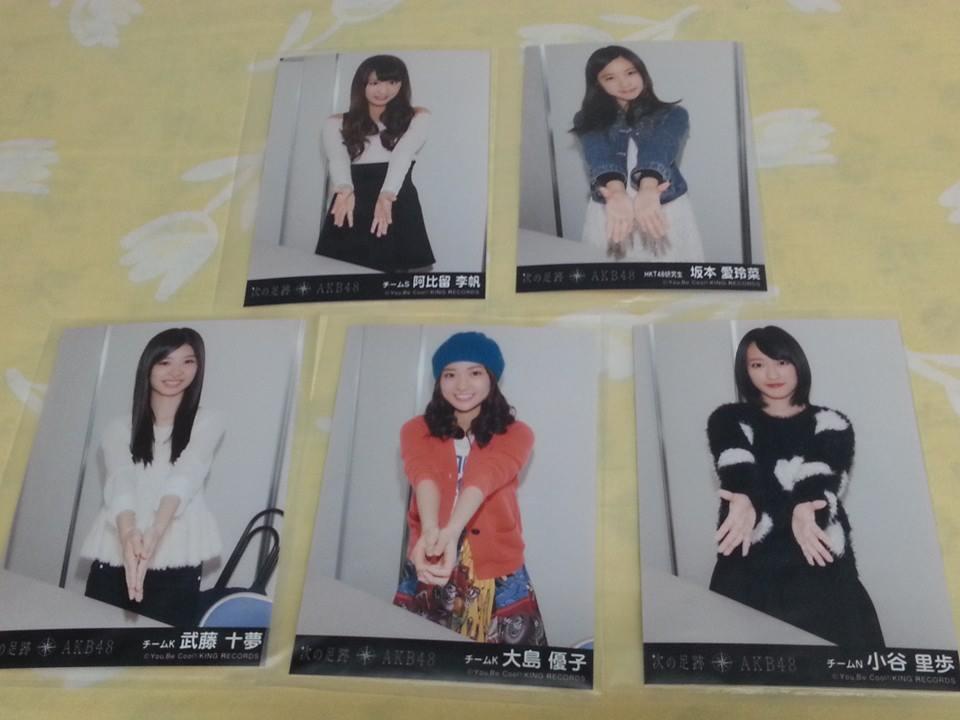 【番外編】AKB48のニューアルバム「次の足跡」が届きました!