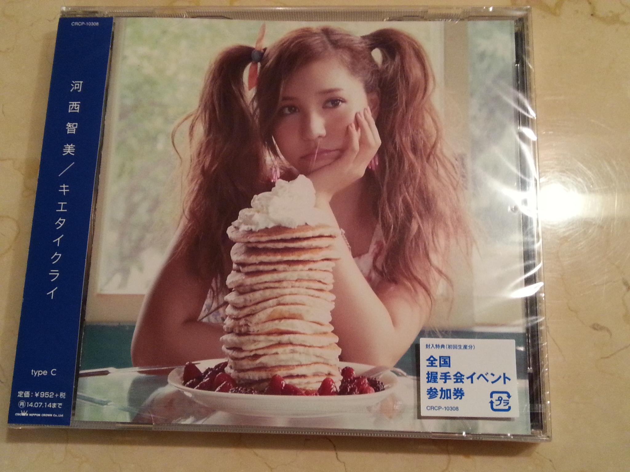 【河西智美】サードシングル「キエタイクライ」を買ってきた!