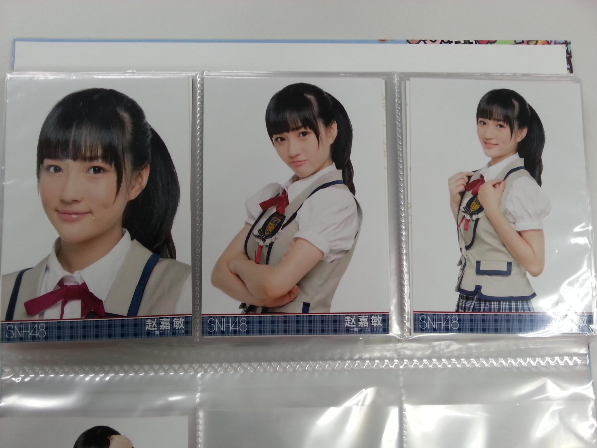 【SNH48】上海からの贈り物ヽ(*´∀`)ノ趙嘉敏(SAVOKI)の写真とバッジ&林思意(シャオスー)のバッジ
