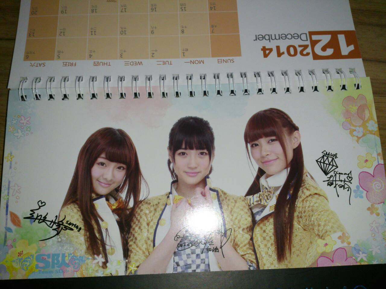 【SNH48】SNH48カレンダーがやっと届いた!!中身を紹介!( ̄▽ ̄)