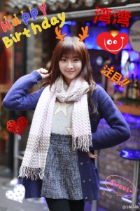 【SNH48】湾湾誕生日おめでとう!!