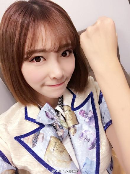 【SNH48握手会】KIKI(許佳琪)推しさん握手レポート(第二回リクアワ編)