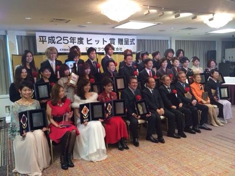 【河西智美】クラウンヒット賞の受賞おめでとう!