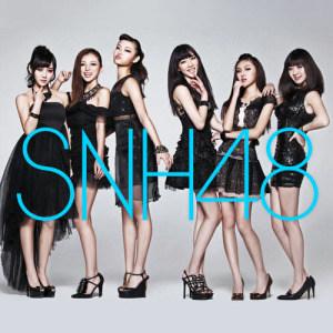 【SNH48】生命之風(風は吹いている)がQQ音楽で配信中
