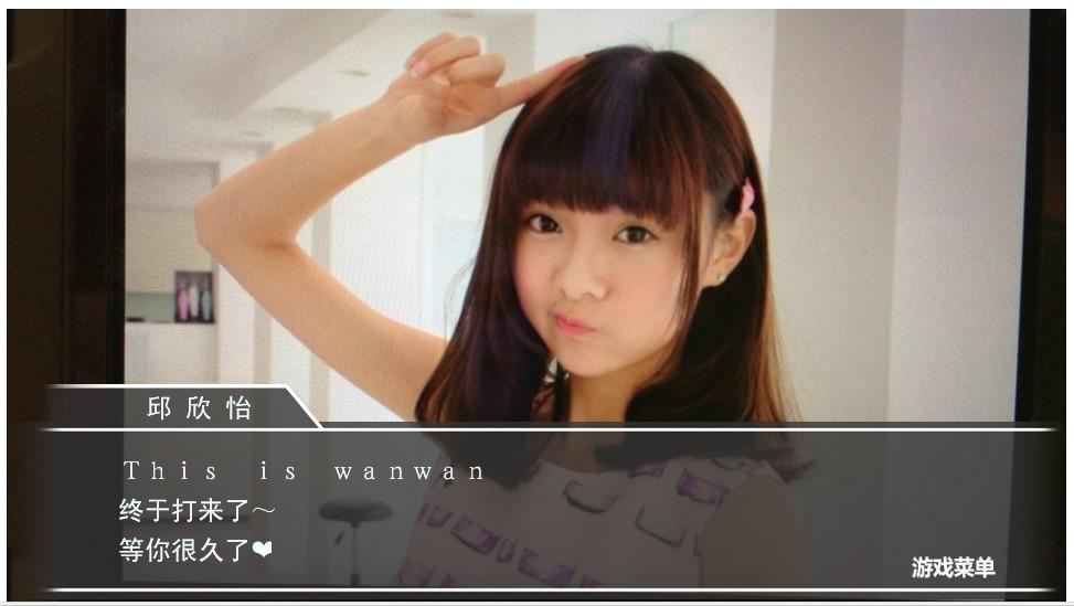 【SNH48】「SNH48アイドルと恋したら」というゲームを発見!