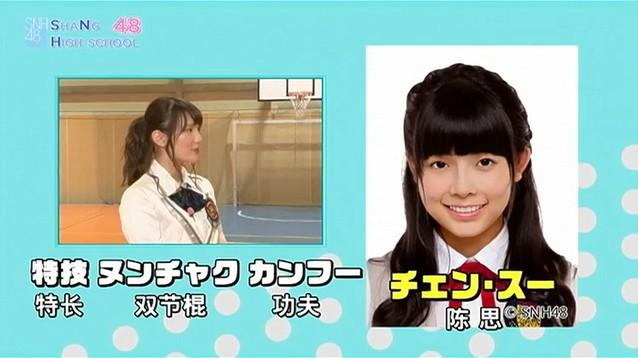 【SNH48】シャンハイスクール48(上海学院48)が本日から配信開始!