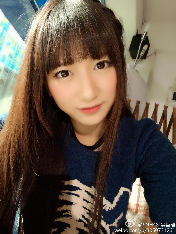 吳哲晗(ウーちゃん)のプロフィールを更新しました