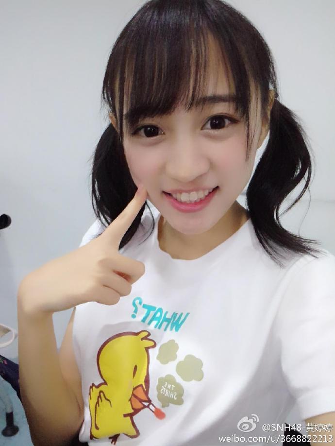 """【SNH48】""""SMILE&SALT 笑塩が一番!""""黃婷婷(kotete)のプロフィールを更新しました!"""