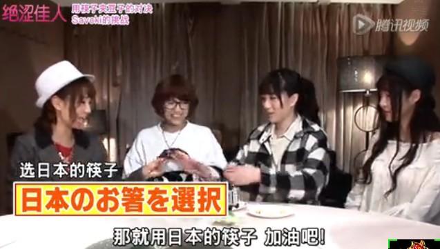 【SNH48】SNH48シャンハイスクール48(上海学院48)の第5巻配信開始!趙嘉敏(SAVOKI)張語格(タコちゃん)登場!
