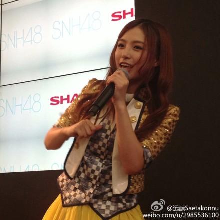 "【SNH48】""SNH48×シャープ""イベントの画像その2:孔肖吟(Bちゃん、消音姐)"
