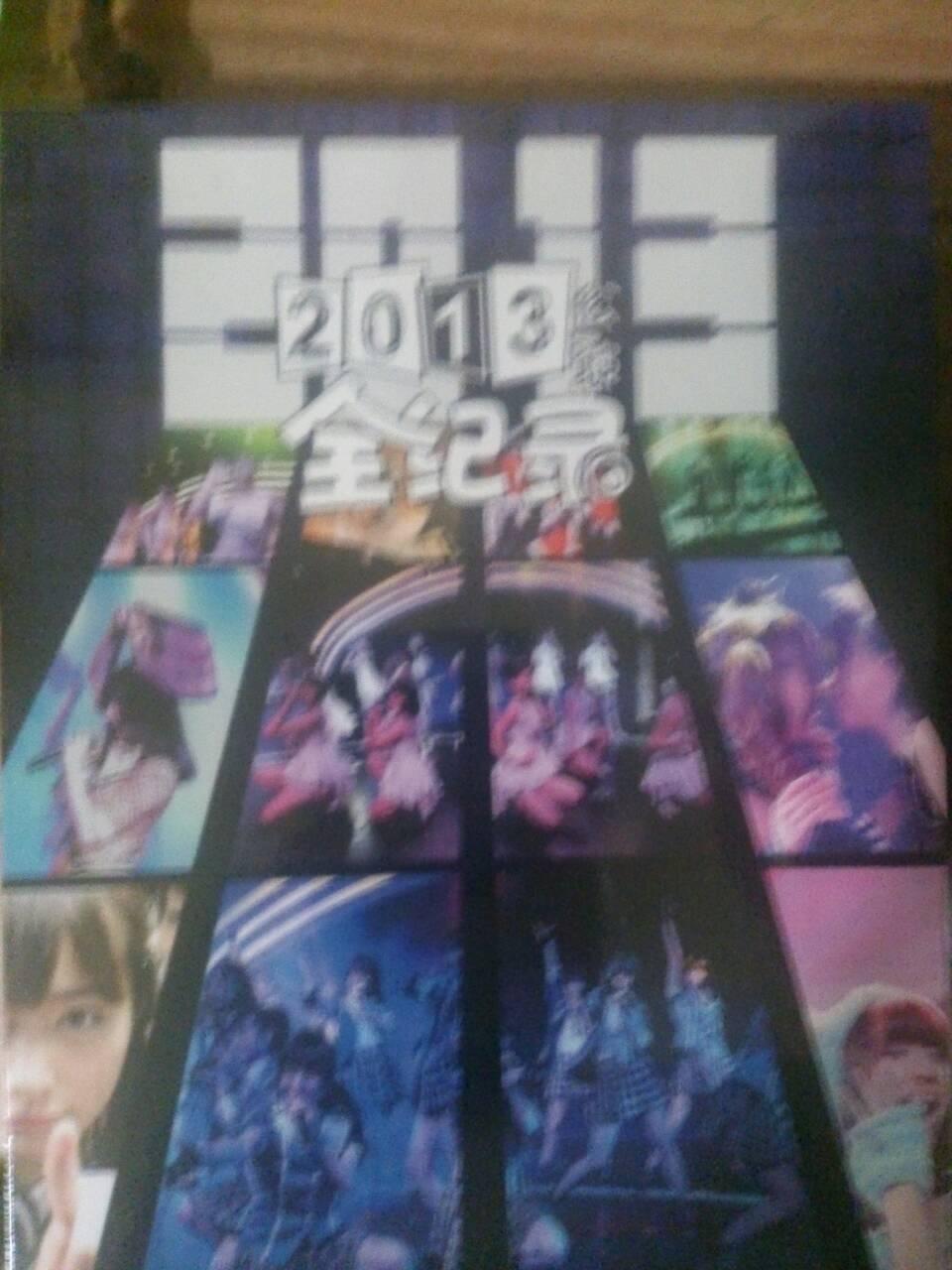 【SNH48】SNH48「2013公演全紀録」DVDを手に入れました!ヽ(*´∀`)ノ