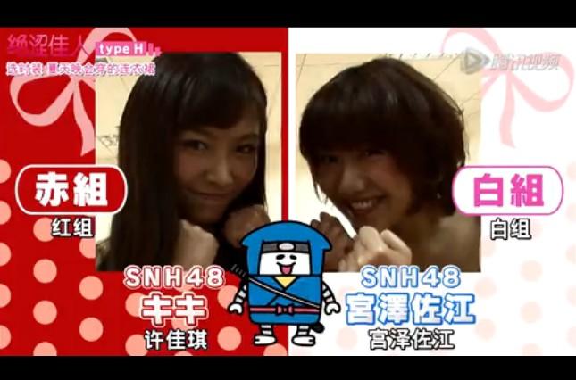 【SNH48】SNH48シャンハイスクール48(上海学院48)の第6巻配信開始!孔肖吟(Bちゃん)、錢蓓婷(マネー)、許佳琪(KIKI)、吳哲晗(ウーちゃん)登場!