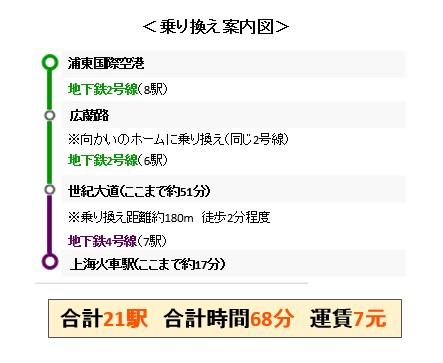 2014-04-22_212449