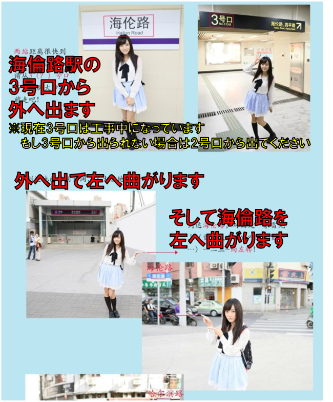 2014-04-24_125050