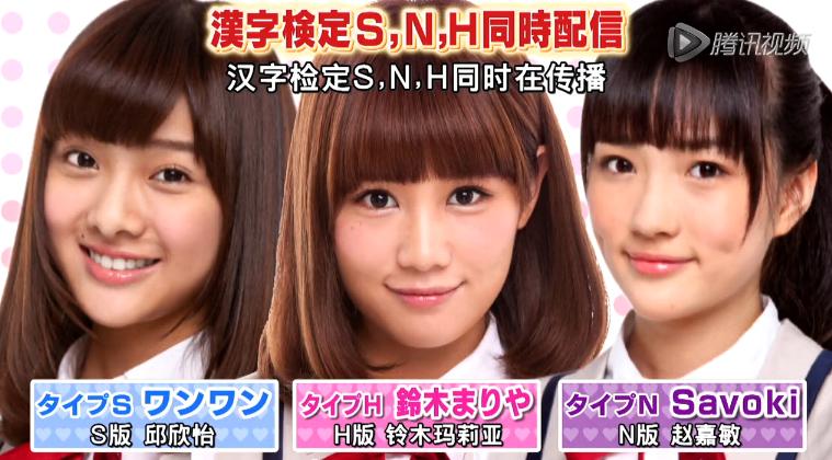 【SNH48】SNH48シャンハイスクール48(上海学院48)第9巻配信開始!趙嘉敏(SAVOKI)、邱欣怡(ワンワン/湾湾)