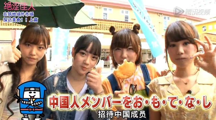 【SNH48】シャンハイスクール48(上海学院48)第14巻配信中!趙嘉敏(SAVOKI)、許佳琪(KIKI)、鈴木まりや