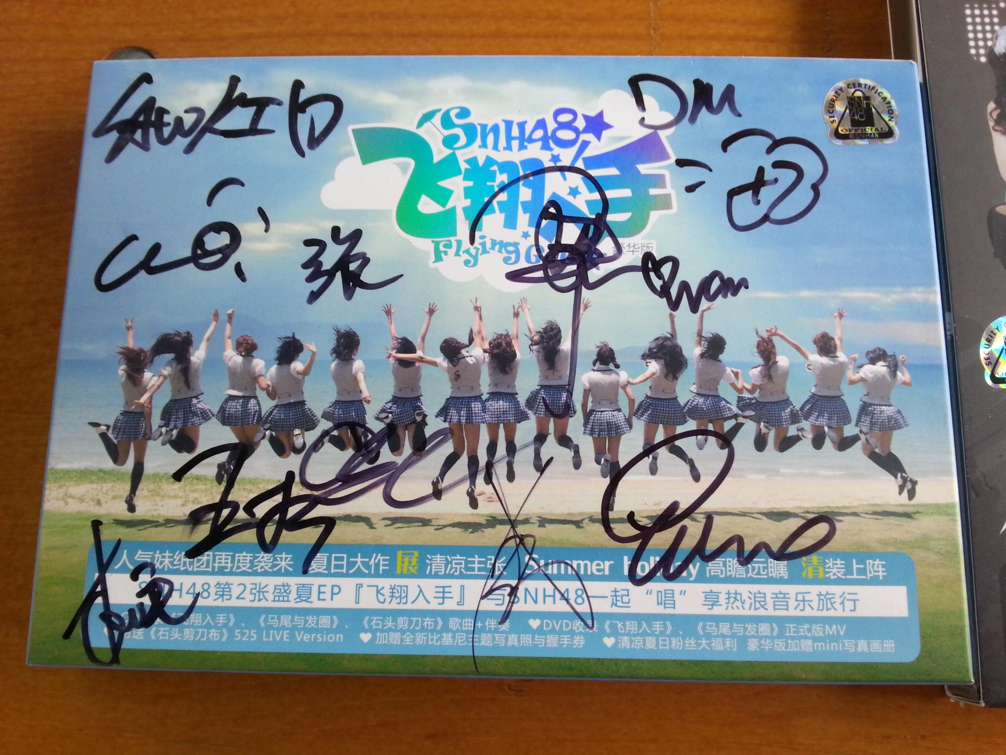 【SNH48】上海からの贈り物(メンバー直筆サイン付きCDなど)