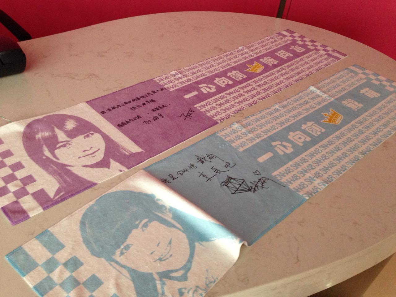 【SNH48】劇場公演プレゼント企画のサイン入りTシャツ・タオル画像など