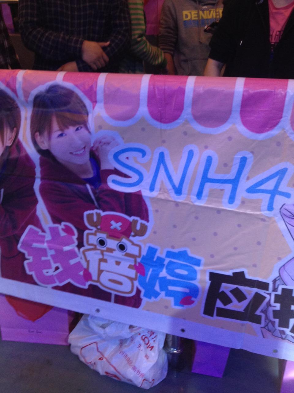 【SNH48】マネー(錢蓓婷)の生誕祭関連写真の追加分です(生誕グッズなど)
