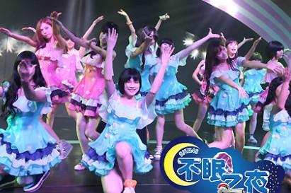 【SNH48】チームS2新公演「不眠之夜(パジャマドライブ)」は5月30日スタート!