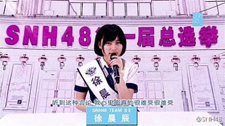 【SNH48選抜総選挙】政見放送配信第4回配信開始!