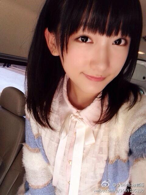 【SNH48】チームN2のキャプテンは徐言雨(シェンイー)に決定!プロフィール更新しました!