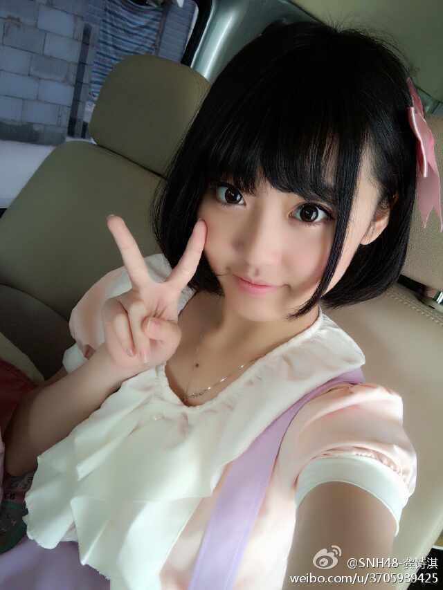 【SNH48】龔詩淇(ゴン・シーチー/17(じゅうなな))のプロフィール更新しました!