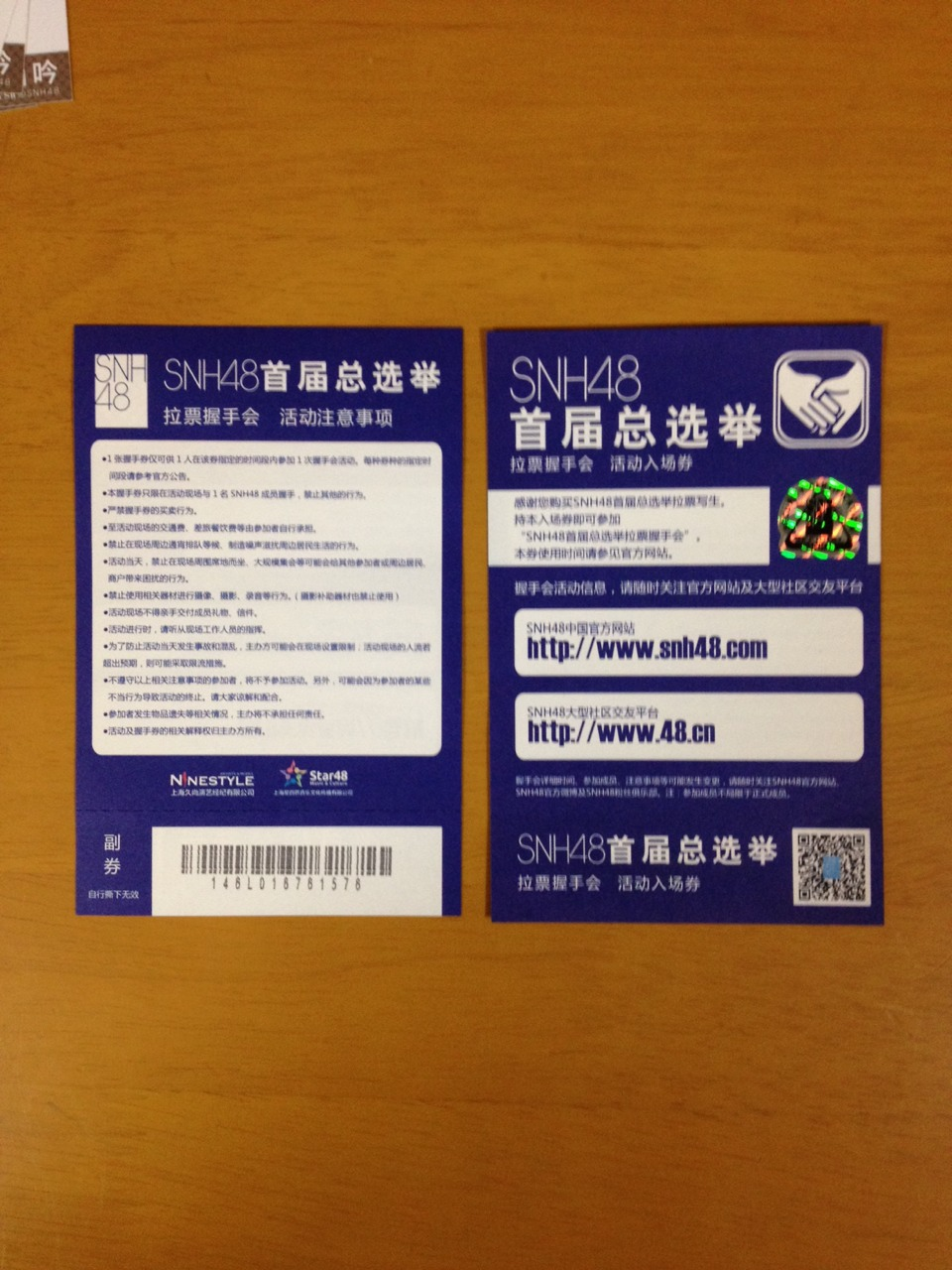 【SNH48】6月21日、22日の握手会(宮澤佐江・鈴木まりや参加)の注意点と総選挙生写真について