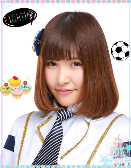 【SNH48】チームN2公演、孟玥(船長)の生誕祭まとめ