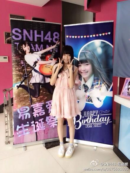 【SNH48】アイちゃん(易嘉愛)誕生日おめでとう!6月7日チームN2公演