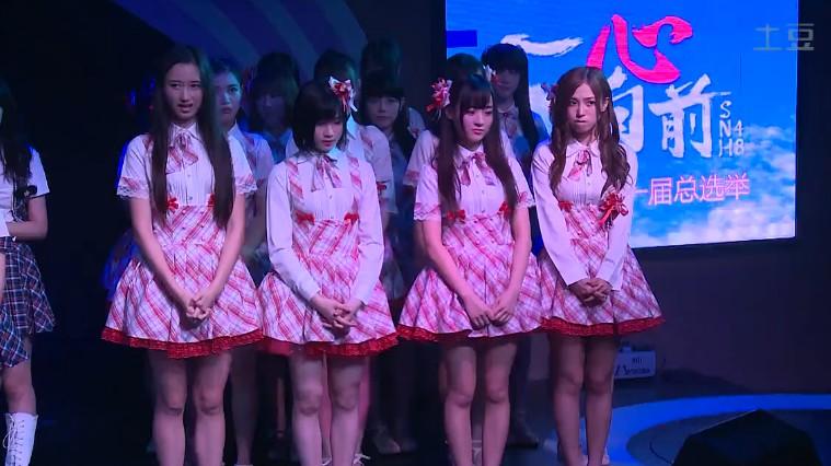 【SNH48選抜総選挙】中間発表(吳哲晗/ウーちゃん1位)の動画が配信開始!