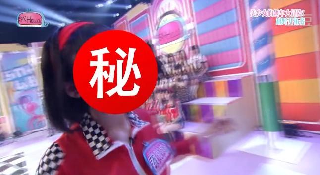 【SNH48】『SNHello』第2回配信開始!龔詩淇(じゅうなな)の恥ずかしメイクwww