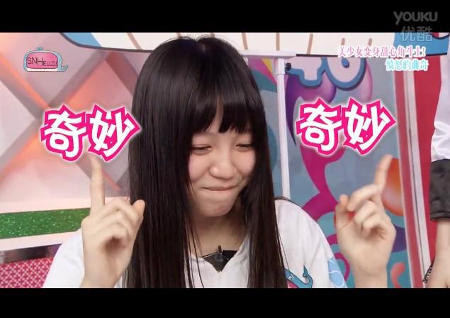 SNH48の『SNHello』が配信開始!易嘉愛のとも~み&玲奈ちゃんポーズがかなり萌える(*´∀`*)