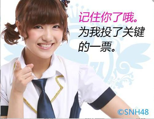 【SNH48】宮澤佐江ちゃんの超カワイイ投票画像(*´∀`*)