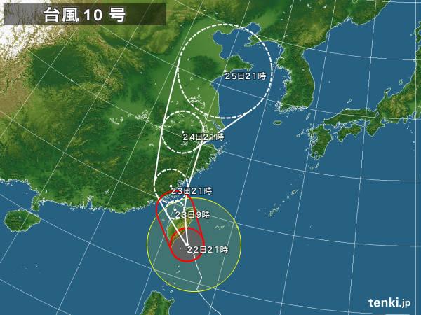 【日本からSNH48選抜総選挙を見に行く方へ】軍事演習により飛行機欠航や遅延の可能性あり