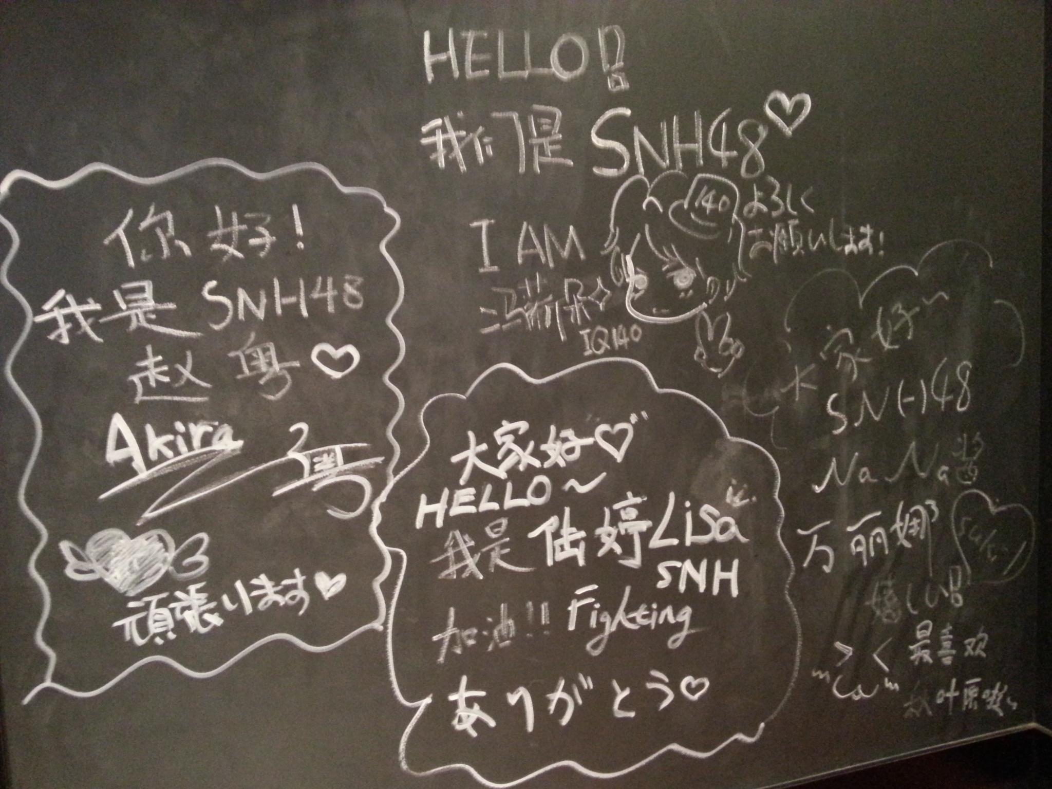 【SNH48】AKB48カフェで先日来日した馮薪朵、陸婷、萬麗娜、趙粵のサインを撮ってきた!
