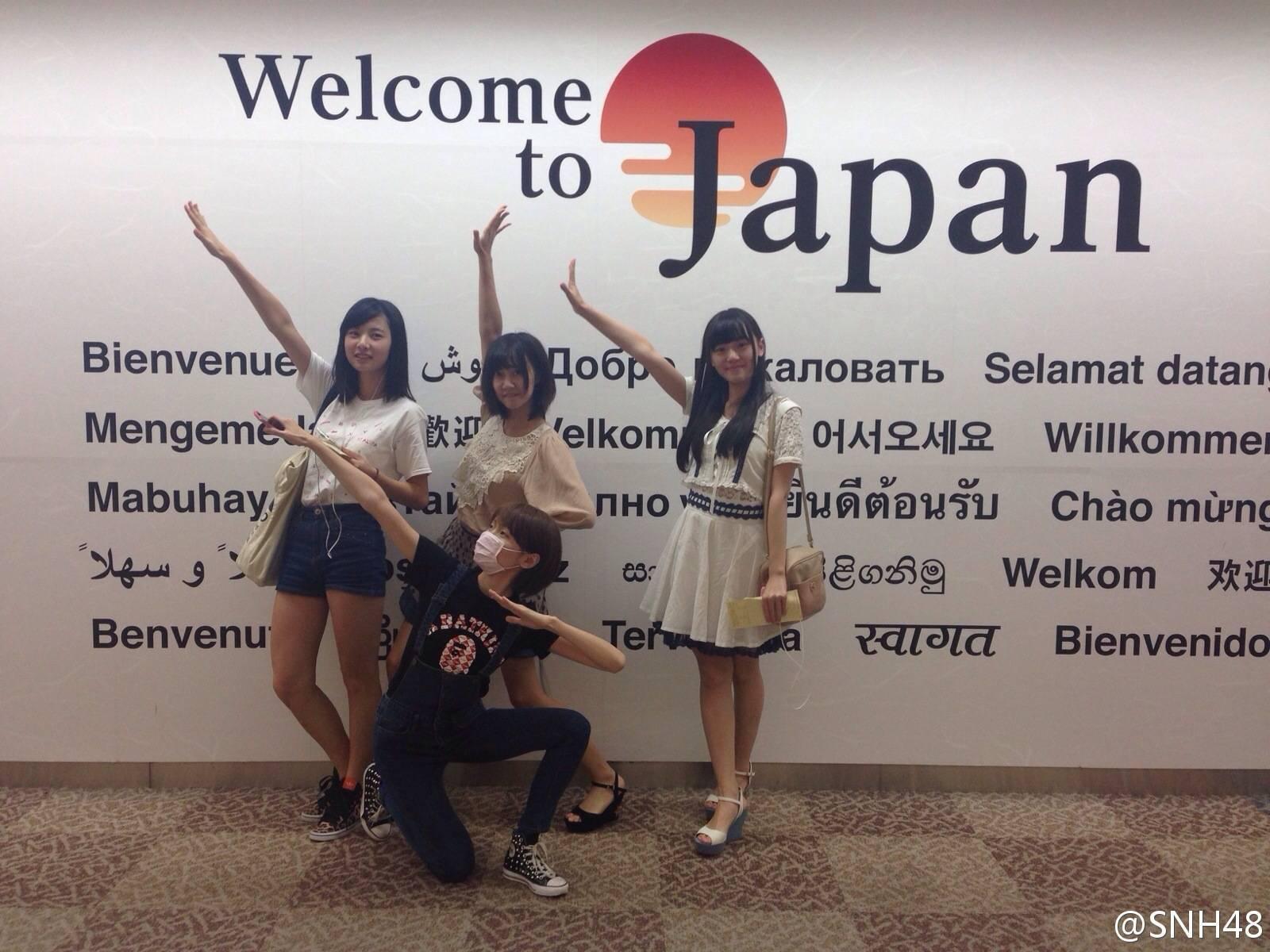 【SNH48】馮薪朵(ナナシ)、陸婷(LISA)、萬麗娜(Nana)、趙粵(YUMI)がドームコンサートへ来日!