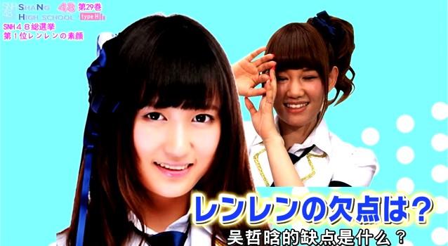 【SNH48】鈴木まりや(まりやんぬ)って本当に良い子だな~