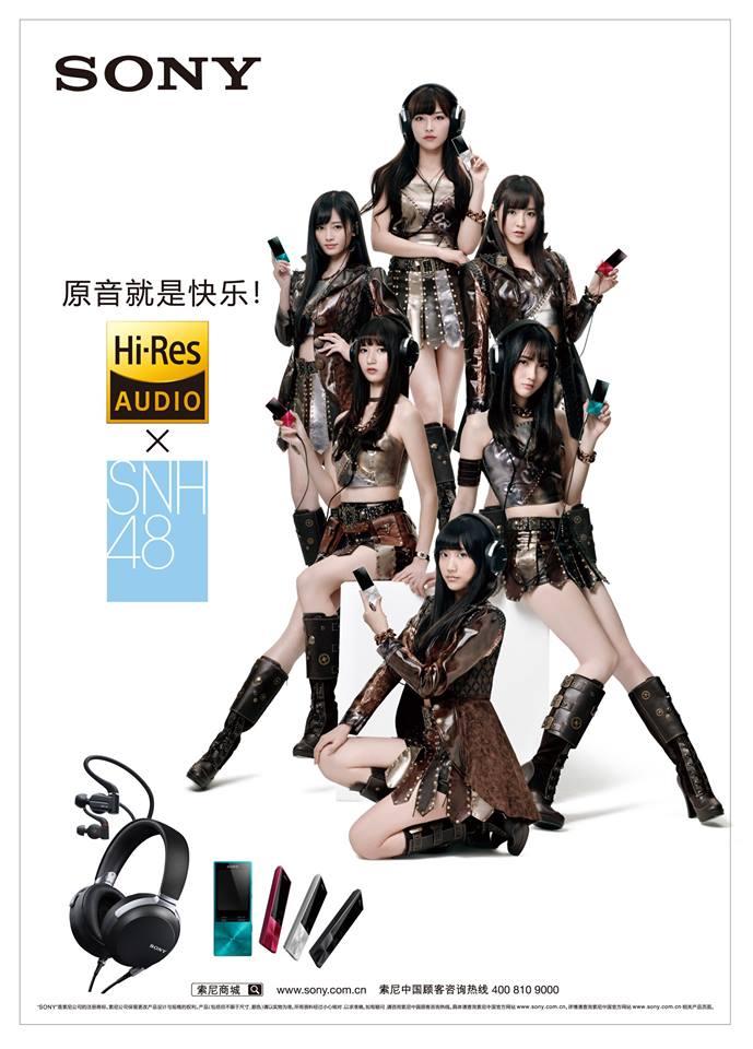 許佳琪(KIKI)のちゃぷちゃぷあり!SNH48×Hi-Res AUDIO(SONY)宣伝VTR先行版配信中!