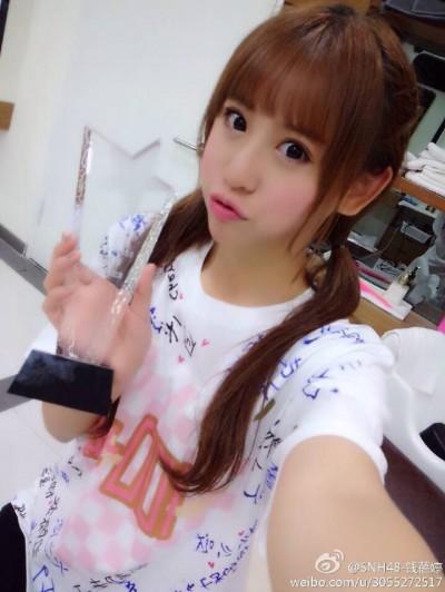 """【SNH48】""""转变""""新しく生まれ変わった錢蓓婷(マネー)「本当の私を見て欲しい」"""