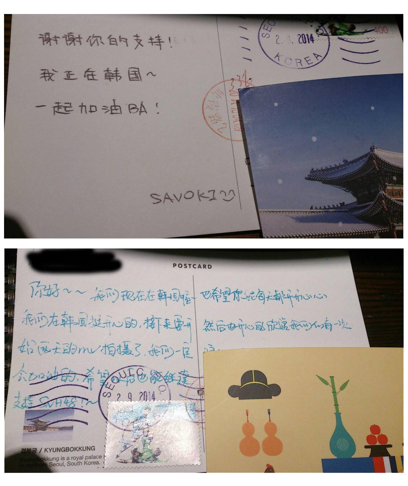 【SNH48】韓国から送られてきた趙嘉敏(SAVOKI)と鞠婧禕(鞠ちゃん)からの手紙