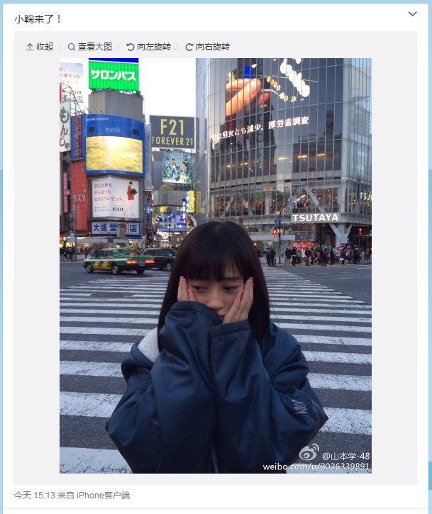 中国四千年に一人の美少女が緊急来日!キクちゃん(鞠婧禕)が渋谷にキターーー!!