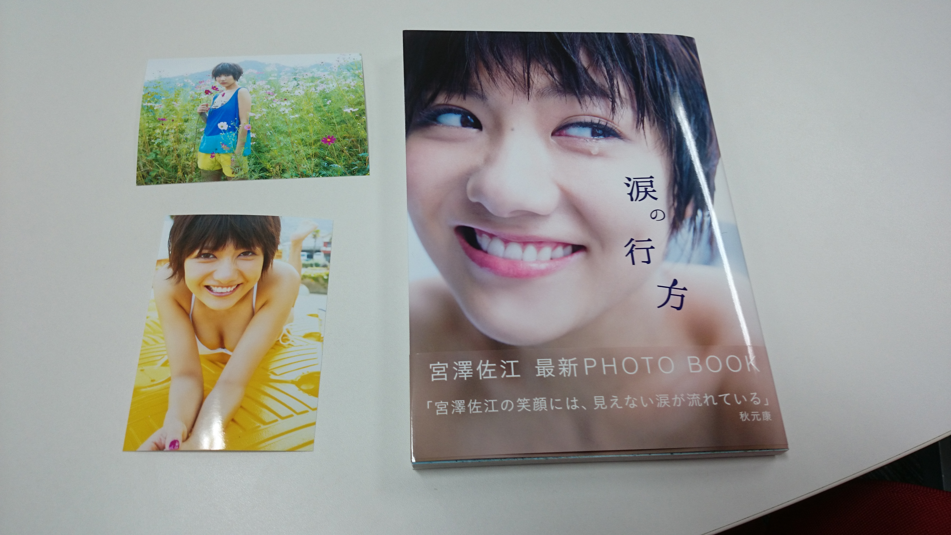 SNH48宮澤佐江ちゃんの『フォトブック「涙の行方」』発売記念握手会へ行ってきた
