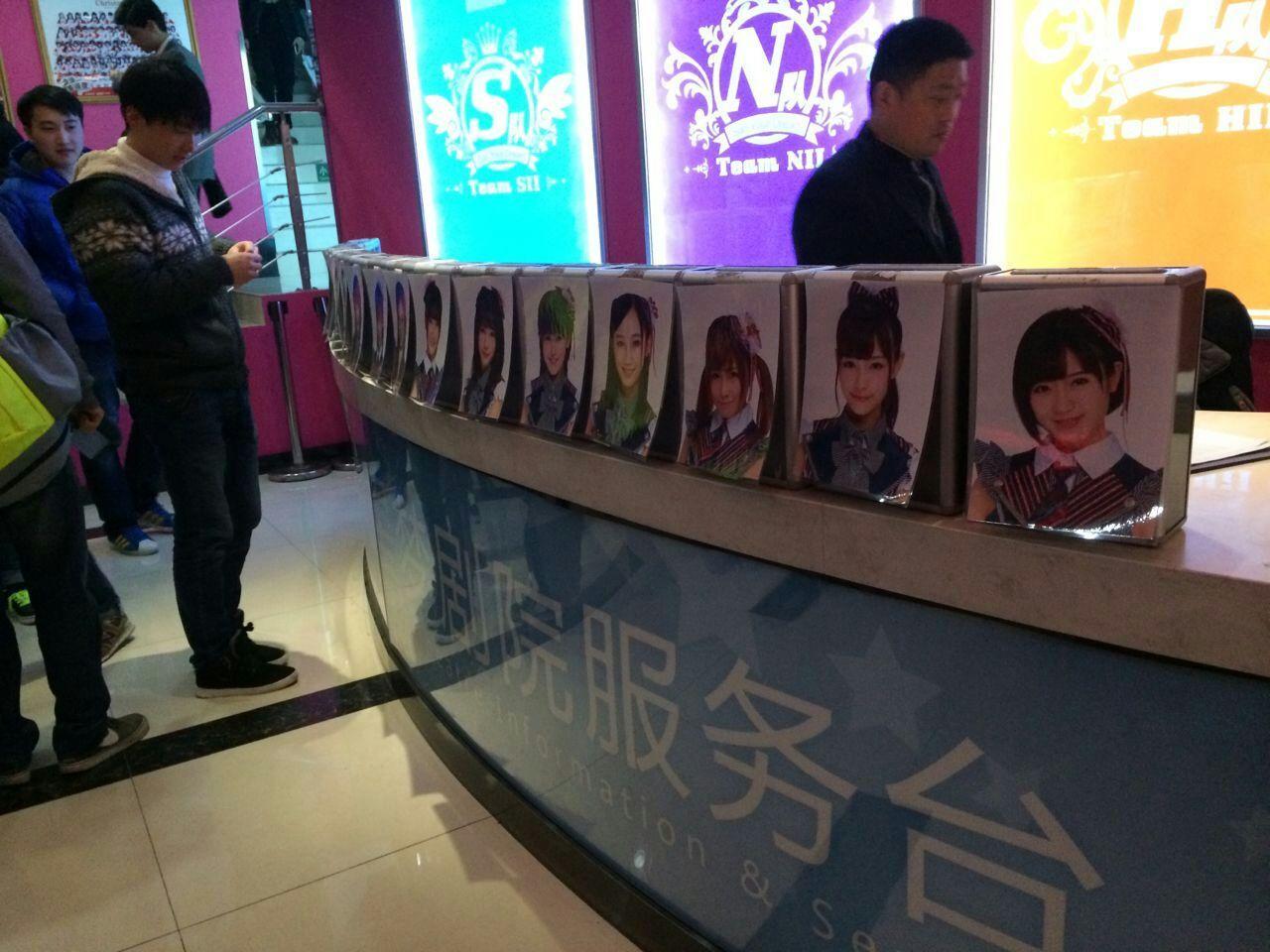 """【SNH48】恋愛スキャンダルは""""ファンや仲間のありがたみを知る""""人生の良い勉強である"""
