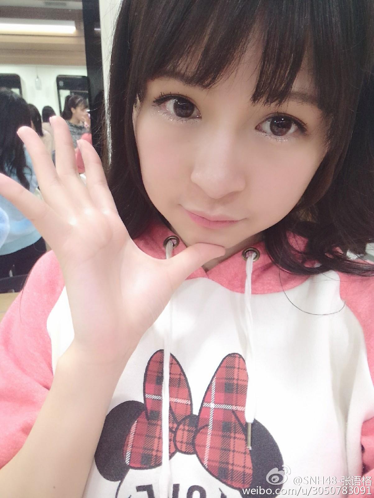 【SNH48】たこちゃん(張語格)応援会のブログがスタートしました!
