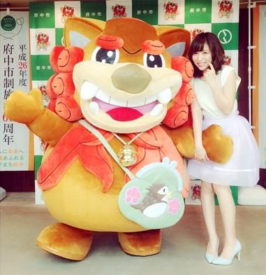 【河西智美】府中市公式キャラクター『ふちゅこま』イベントに出席!