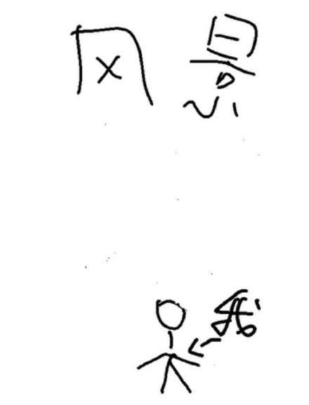 リー・イートン_ブログ16