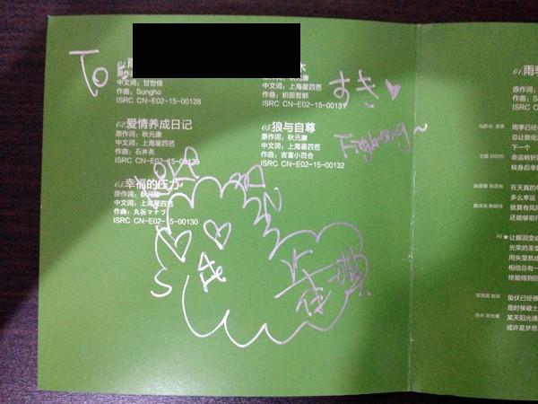 【SNH48握手会レポート】許佳琪(KIKI)推しさんの握手&写メ&サイン会レポート(前編)