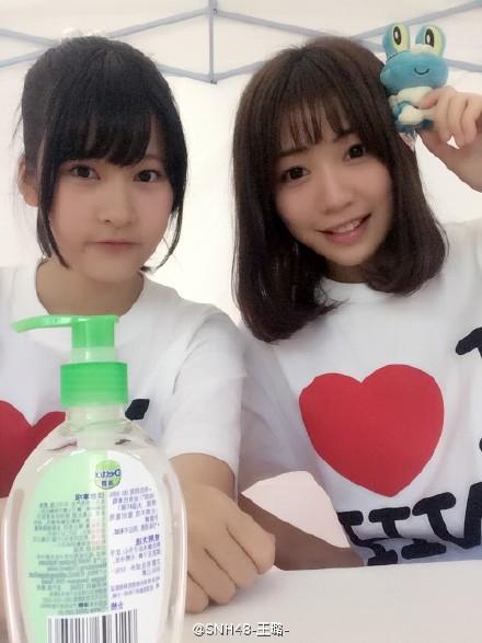 【SNH48】5月10日握手会チームH2メンバー画像まとめ(ルーバオ、ズーサイなど)