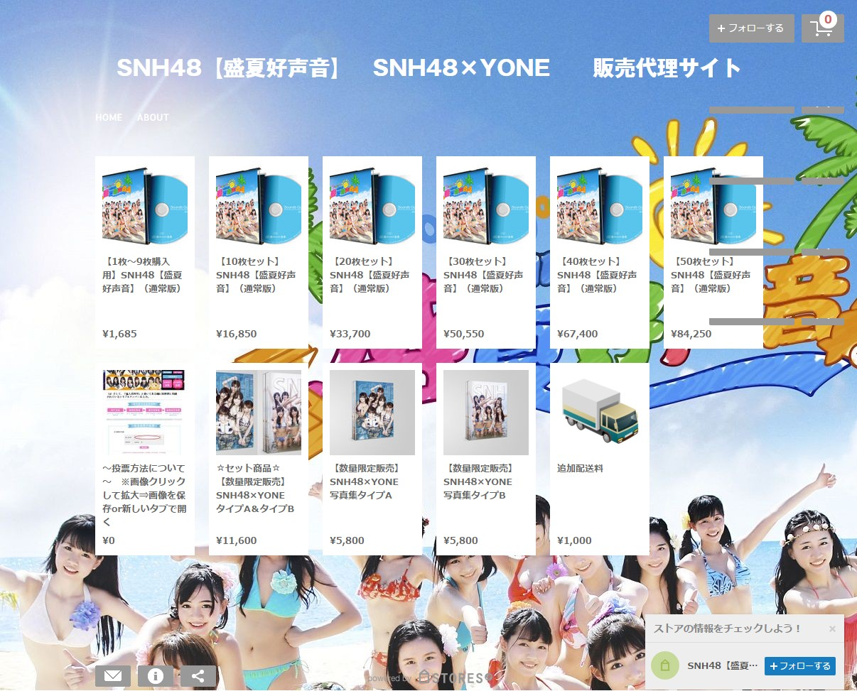 【超朗報】SNH48『真夏のSounds good』が日本でも販売開始!水着写真集も個数限定販売!